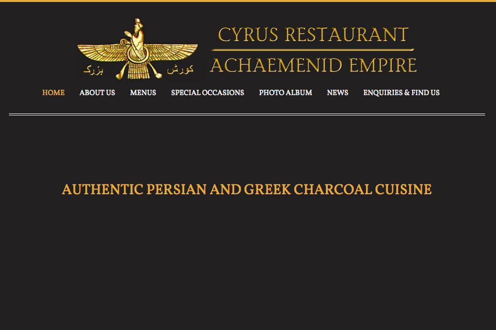 Cyrus Restaurant Home Page