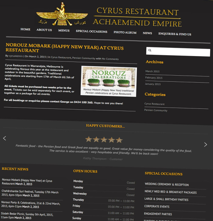 Cyrus Restaurant News Page Feature