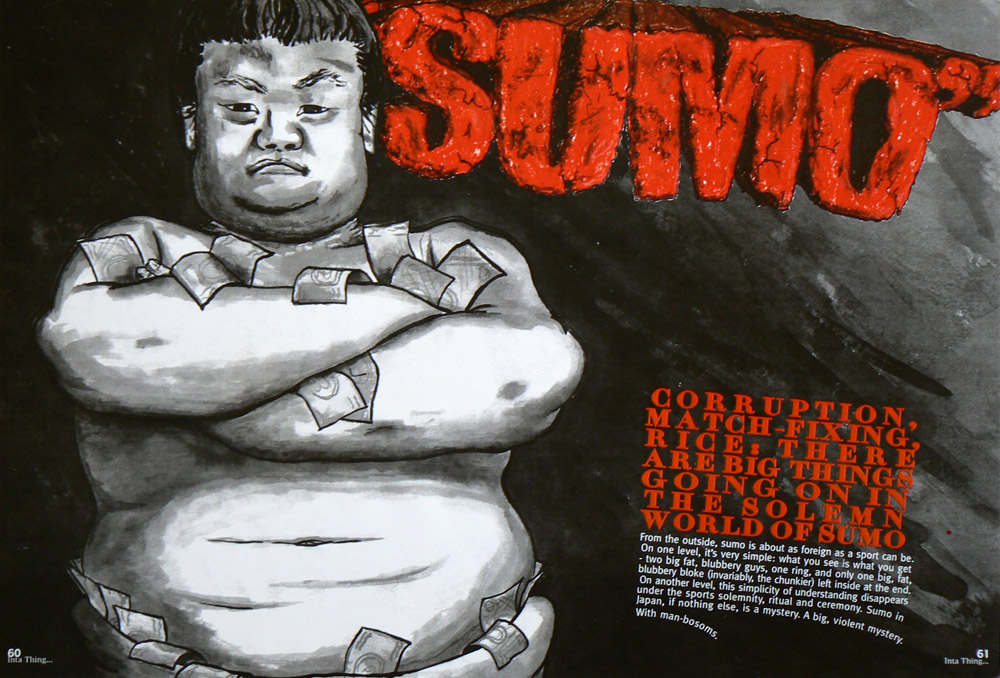 Sumo article double page spread